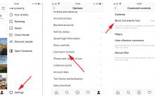 آموزش بلاک کردن کامنت گذاری برای افراد خاص در اینستاگرام