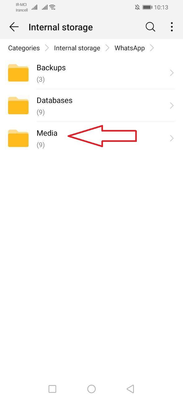 تصویر مخفی سازی تصاویر واتساپ از گالری گوشی 3 | لیبانو