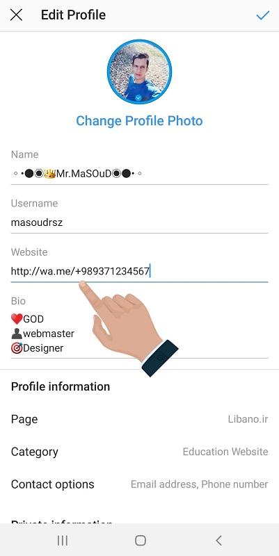 آموزش اضافه کردن شماره واتساپ به بیو اینستاگرام