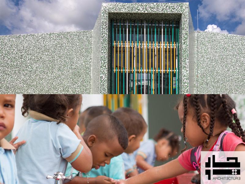 مهد کودک آتلانتیو - نمای ساختمان