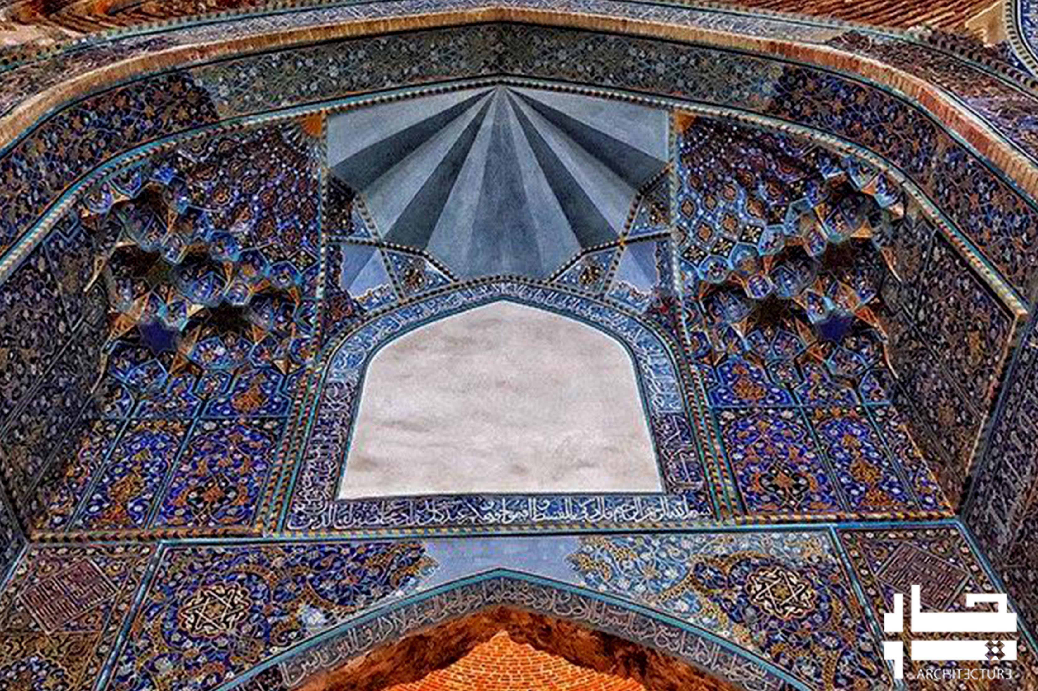 مسجد آ