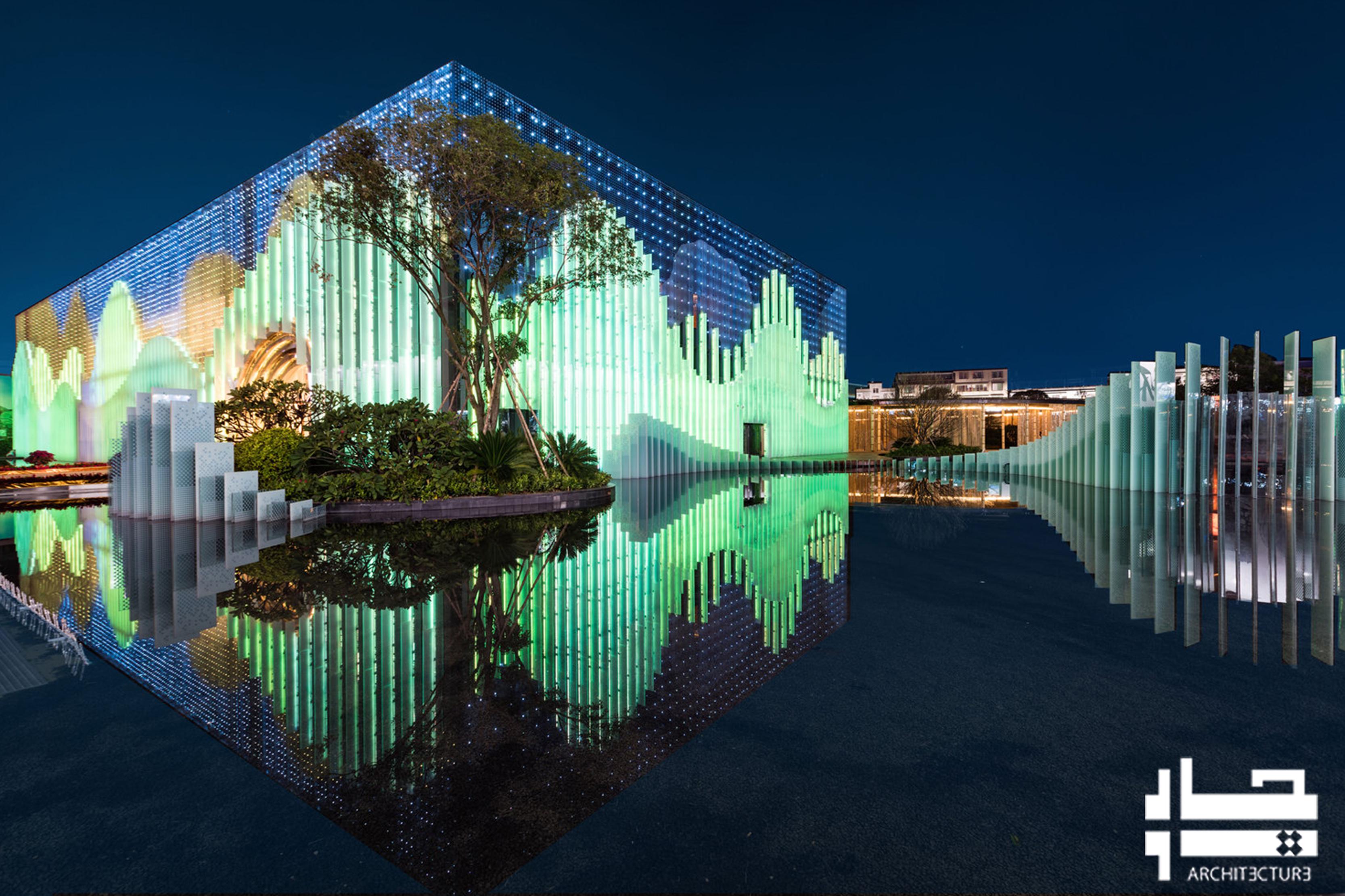 مرکز فرهنگی گیلین وندا