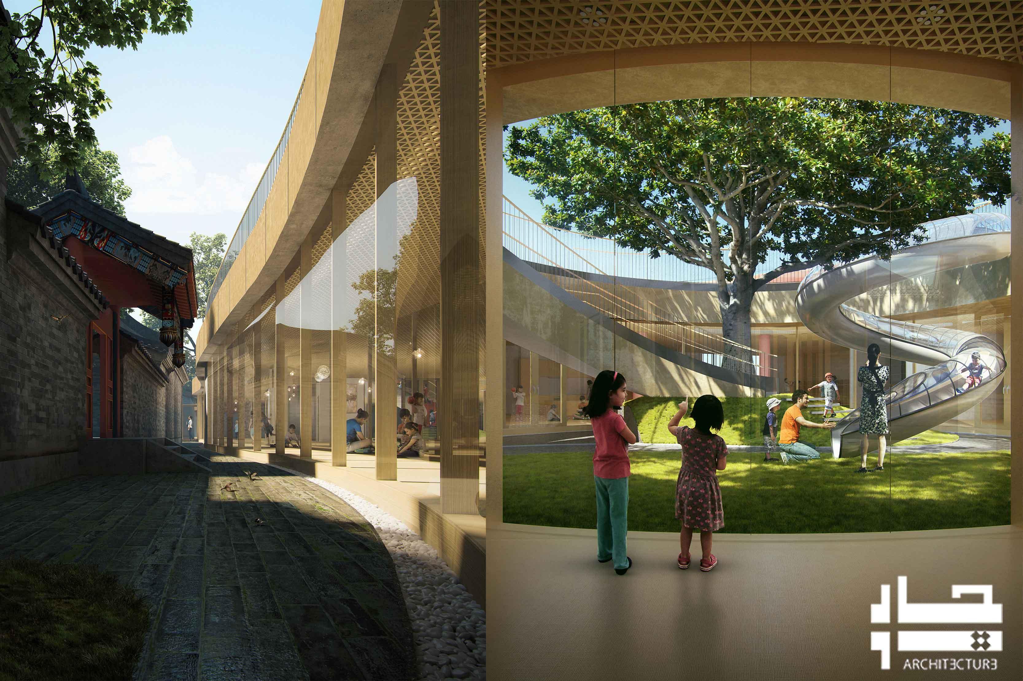طراحی مهد کودک سیه یوان