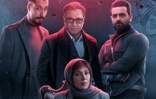 پخش سریال میدان سرخ جمعه ها از سایت هکس دانلود